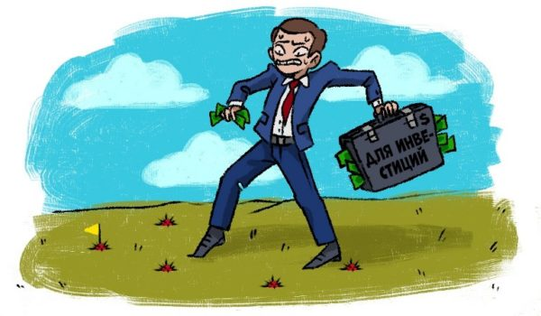 Частые ошибки начинающих инвесторов