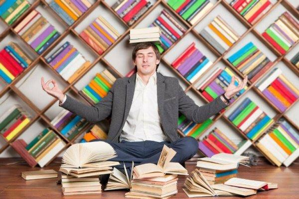 Чтение книг по финансовой грамотности